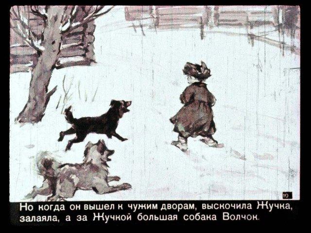 12-filipok-kostochka